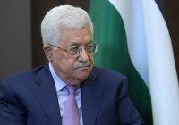 Махмуд Аббас может посетить Россию в сентябре
