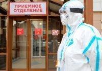 Врач объяснил случаи смерти после вакцинации от коронавируса