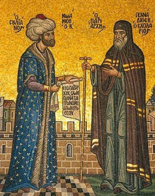 Султан Мехмет II и патриарх Генадий II Сколарий (Фото: wikipedia.org).