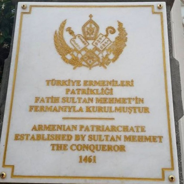 Армянский патриархат в Стамбуле (Фото: Дамир Гайнутдинов).