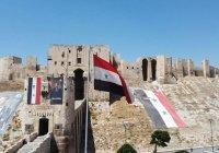 В Сирии начали восстанавливать древнюю цитадель Алеппо