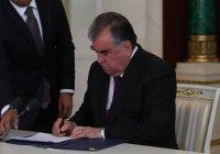 Рахмон сменил посла Таджикистана в России
