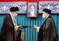 Духовный лидер Ирана утвердил в должности президента страны
