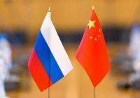 Россия и Китай отметили близость подходов по ближневосточному урегулированию