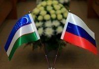 Россия и Узбекистан будут вместе защищать права детей