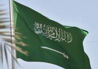 Саудовская Аравия назвала условие для поддержки иранской ядерной сделки