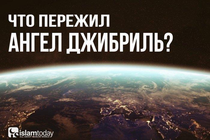 Пристанище Джибриля (а.с.) расположено на самой высшей точке, именуемой Сидратуль-Мунтаха (Фото: svoboda.org).