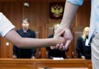 В Госдуму внесут законопроект об изъятии детей из семьи