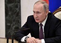 Путин совершит рабочую поездку в Башкортостан