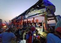В Турции девять человек погибли в крупном ДТП