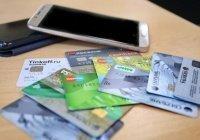 В России появился новый вид мошенничества
