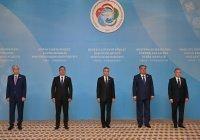 Лидеры стран Центральной Азии обсудили эскалацию в Афганистане