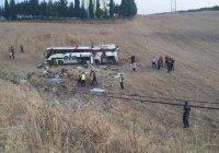 В Турции в ДТП с автобусом погибли 14 человек
