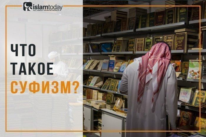 Что такое суфизм? (Фото:unsplash.com).