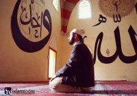 Не останавливайся: в чем заключается конечная цель ислама?