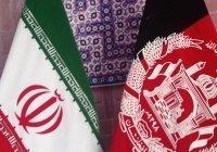 Иран и Афганистан полностью приостановили торговлю