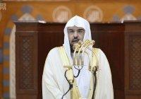 В Саудовской Аравии женщины впервые будут управлять мусульманскими святынями