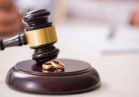 Россияне назвали главную причину разводов