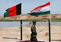 Россия выделит Таджикистану более $1 млн на защиту границы с Афганистаном
