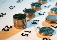 Эксперт рассказал, почему опасно гасить кредит досрочно