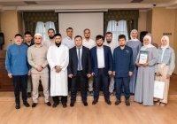 В ДУМ РТ наградили победителей конкурса по книге «Благонравие праведников»