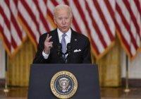 Байден выступил с заявлением по Афганистану