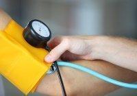 Стало известно, как снизить давление без лекарств