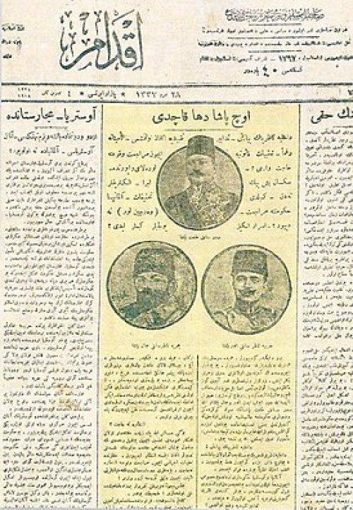 Ежедневная политическая газета в Османской империи и Турции (Фото: wikipedia.org).
