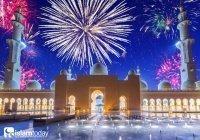 Как праздновали мусульманский Новый год в Османской империи?