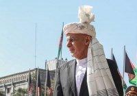 Гани украл из афганской казны 169 млн долларов
