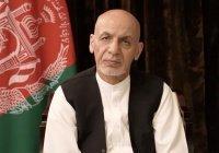 Ашраф Гани обратился к нации