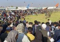 В аэропорту Кабула погибли 12 человек