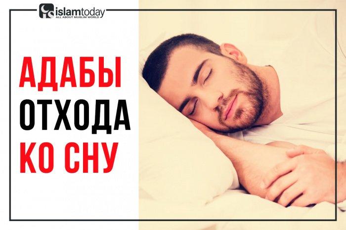 Сон является неотъемлемой частью жизни каждого человека (Фото: athleticbody.ru).