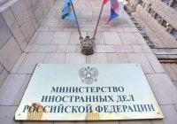 МИД: Россия фиксирует случаи дискриминации русскоязычного населения в Центральной Азии