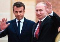 Путин и Макрон обсудили Афганистан и иранскую ядерную сделку
