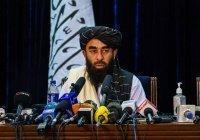 «Талибан» заявил, что стремится к дружеским отношениям со всеми странами