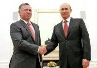 Путин проведет переговоры с королем Иордании