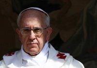 СМИ: Папа Римский Франциск может отречься от престола