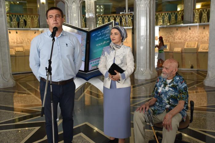 Заведующий Музеем исламской культуры Казанского кремля Низамиев Ильнур Ильдарович.