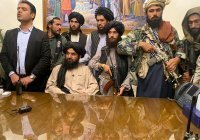 Управлять Афганистаном будет совет из 12 человек