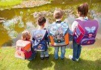 Роспотребнадзор дал рекомендации по выбору школьного рюкзака