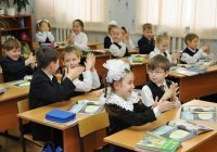 В России могут появиться «школы полного дня»