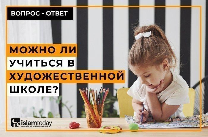 Ребенок должен развиваться (Фото: elements.envato.com).