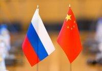 В Кремле оценили позицию Турции по Крыму