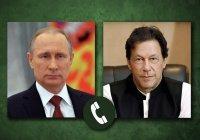 Путин обсудил Афганистан с премьером Пакистана