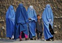 «Талибан» запретил женщинам выходить из дома