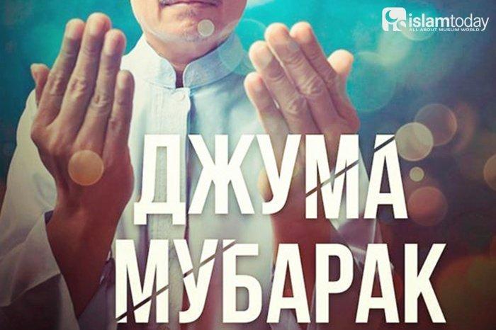 Пятница – лучший день недели (Фото: otkrytkivsem.ru).