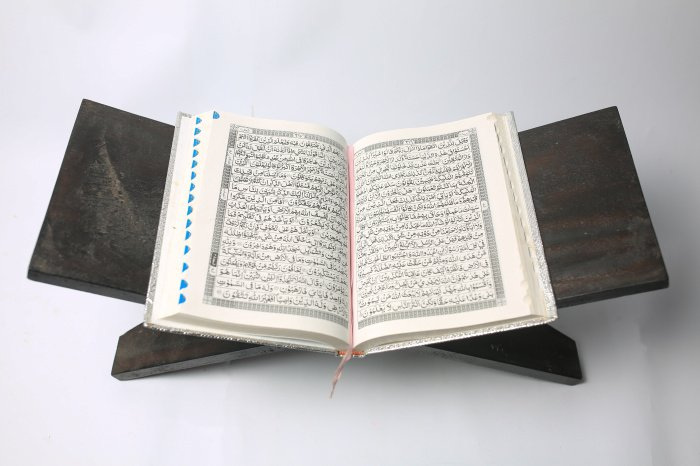 Исламский шариат – удивительное чудо (Фото: shutterstock.com).