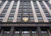Депутат Госдумы предложил ввести пособие для овдовевших пенсионеров