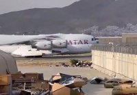 В Кабул прибыл первый зарубежный самолет